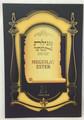 Meguilat Ester Hebrew/Spanish - Shem Tob