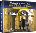 R' Reisman on Chagai & Zecharia - 8 CD Set