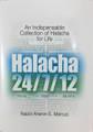 Halacha 24/7/12