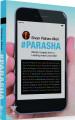 #Parasha