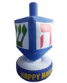 Inflatable Dreidel Decoration with LED Lights - 6ft