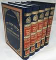 Orot Sephardic Linear Chumash - 5 vol set