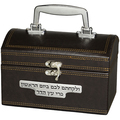 Leather-look Esrog Box (ES-53249)