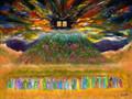 """Large Vinyl Poster 30"""" x 40""""-- Matan Torah (PKL24)"""