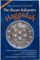 The Shaare Rahamim Haggadah Sefardic Customs