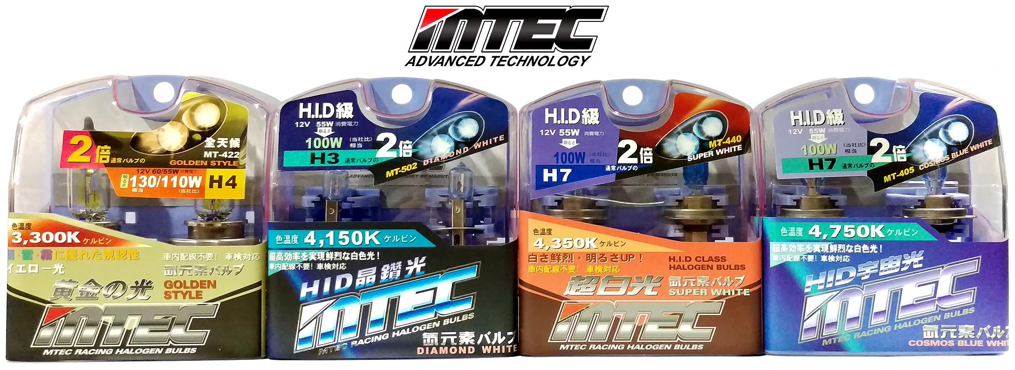 mtec-banner.jpg