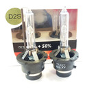 Yeaky Lighting D2S 35w HID Xenon Bulb Set