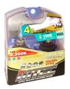 MTEC 9005 HB3 12v 100w JDM Golden Yellow Xenon Effect Bulbs