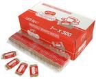 Original Caramelised Biscuits - Pack of 300