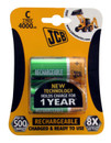 Rechargeable C Batteries - 4000mAh - Pack of 2