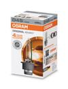 Osram D4S 66440 Xenarc 35W HID Xenon Replacement Bulb