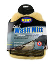 2 In 1 Synthetic Wool Wash Mitt
