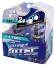 MTEC H1 12v 55w Cosmos Blue Xenon Effect Upgrade Bulbs (Duo Pack)