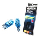Maruta/Mtec 501 W5W Xenon Effect Super White Sidelight Bulbs (ECE)