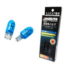 Maruta/Mtec 501 6W Xenon Effect Super White Bulbs Sidelights (Twin Pack)