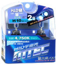 MTEC H10 12v 42w Cosmos Blue Xenon Effect Upgrade Bulbs