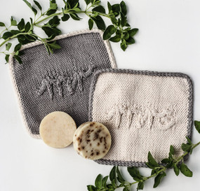 Mr & Mrs Washcloths