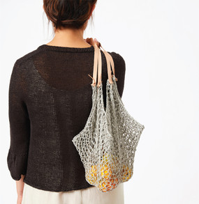 Knitted Four Corner Bags