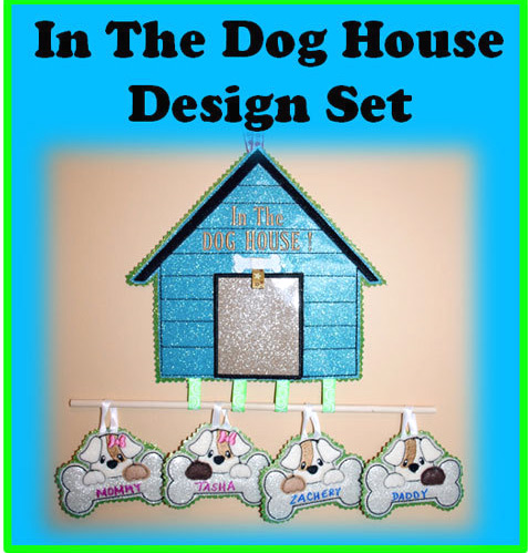 in-the-dog-house1.jpg