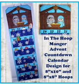 In The Hoop Manger Advent Countdown Calendar Embroidery Machine Design for 8x10 and 8x8 Hoops
