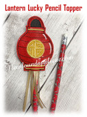 In The Hoop Chinese New Year Lantern Lucky Pencil Top Embroidery Machine Design