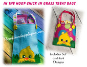 In The Hoop Chick In Grass Treat Bag Embroidery Machine Design