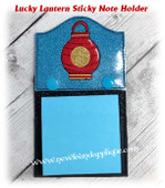 In The Hoop Lucky Chinese Lantern Sticky Note Holder Embroidery Machine Design