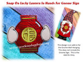 In The Hoop Lucky Lantern  Snap-On Decoration Embroidery Machine Design