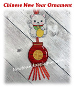 In The Hoop Chinese New Year Ornament Embroidery Machine Design