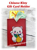 In The Hoop Chinese Cat Gift Card Holder Machine Embroidery Design