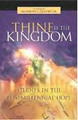 Thine Is the Kingdom (book) (by Gentry)
