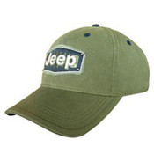 Jeep Clothing, CP0600 - It's a Jeep Thing - You Wouldn't Understand Cap