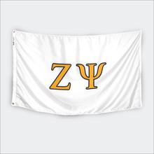 ΖΨ 3' x 5' Flag