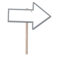 Blank Arrow Yard Sign