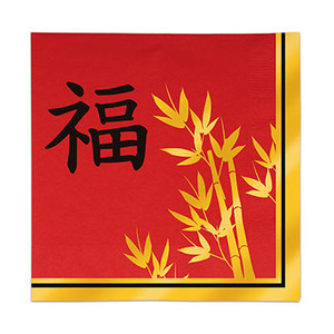 Asian Luncheon Napkins