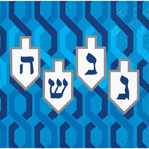 Menorah Beverage Napkins