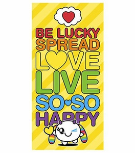 So So Happy Party Stickers 4 Pack