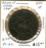 Bank of Upper Canada: 1850 Penny #6b