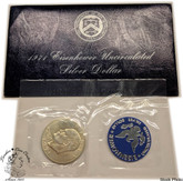 United States: 1971 $1 Eisenhower Uncirculated Silver Dollar Coin