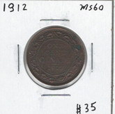 Canada: 1912 1 Cent MS60 Spots