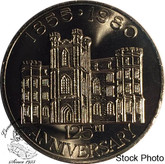 Canada: 1855 to 1980 125th Anniversary of London Ontario's Courthouse Medallion