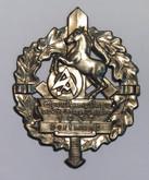 Germany: 1937 Dortmund Sports Badge