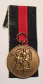 Germany: Oktober 1938 Commemorative Medal