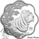 Canada: 2018 $15 Year of the Dog - Lunar Lotus Pure Silver Coin