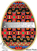 Canada: 2018 $20 Golden Spring Pysanka - 1 oz. Pure Silver Gold-Plated Coin
