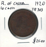 China Republic: 1920 10 Cash