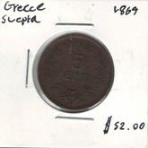 Greece: 1869 5 Lepta