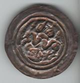 Germany: Meissen Heinrich Der Eriauchte 1221-1288
