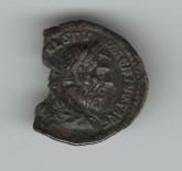 Roman Empire: Macrinus Denarius 217-218AD
