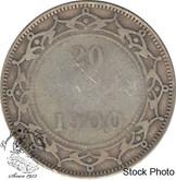 Canada: Newfoundland 1900 20 Cent VG8